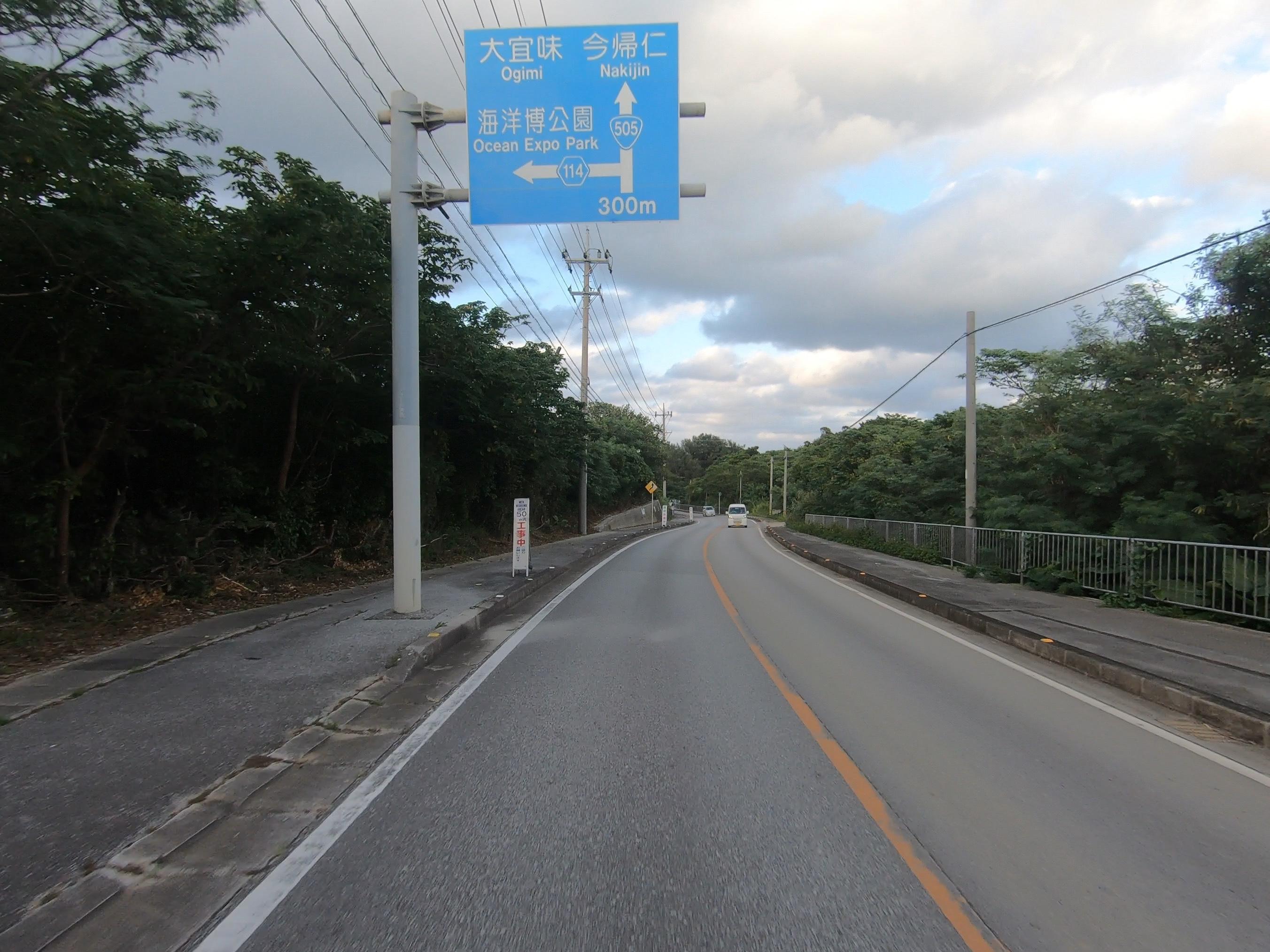 EFNE5905.jpg