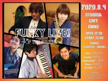 2020/08/09@芦原橋カフェ メイク