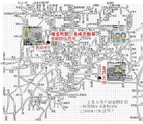 大宮駅以南の路線図(横)亀戸天神他201604_0