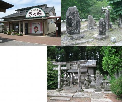 大葦神社(索引記事用)連結