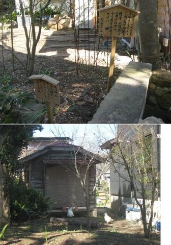 2018年3月、静岡県河津町・栖足寺(連結その8)