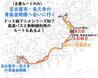 名古屋市の青面金剛へ会いに行く(地図)1