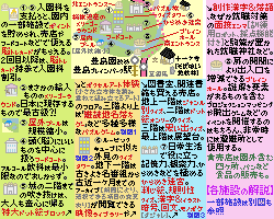 豊島ブレインパーク原案(解説)