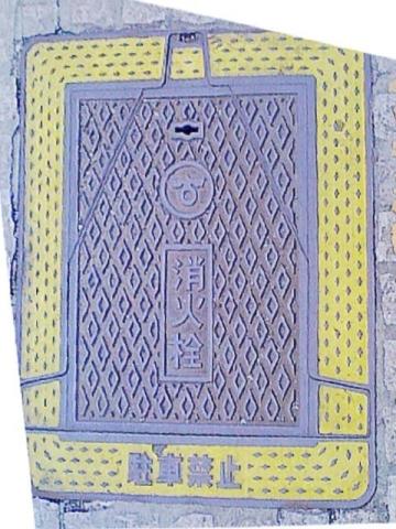 古河旧市章入り消火栓蓋(縦)201306_0