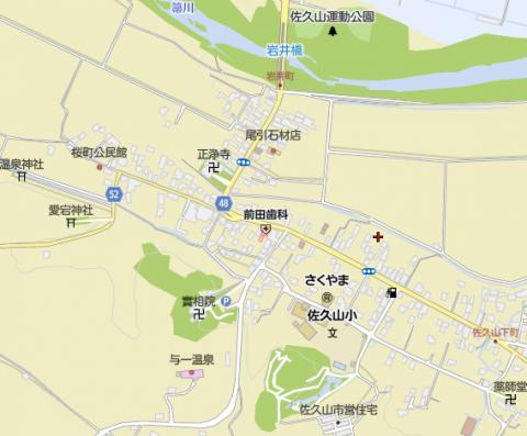 大田原市佐久山0