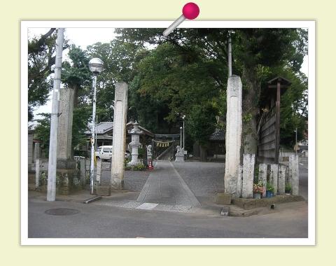 画鋲(大蔵町星宮神社)