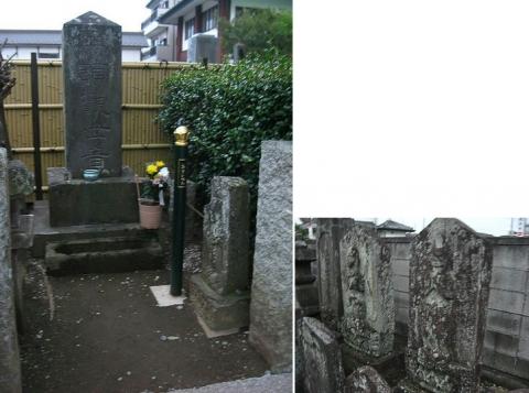 佐野厄除け大師と厳浄寺の青面金剛像(連結)
