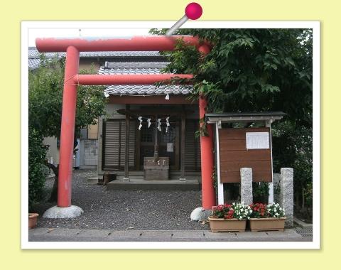 画鋲(孫太郎神社)
