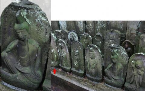 07三宝寺の如意輪観音像(連結その2)0