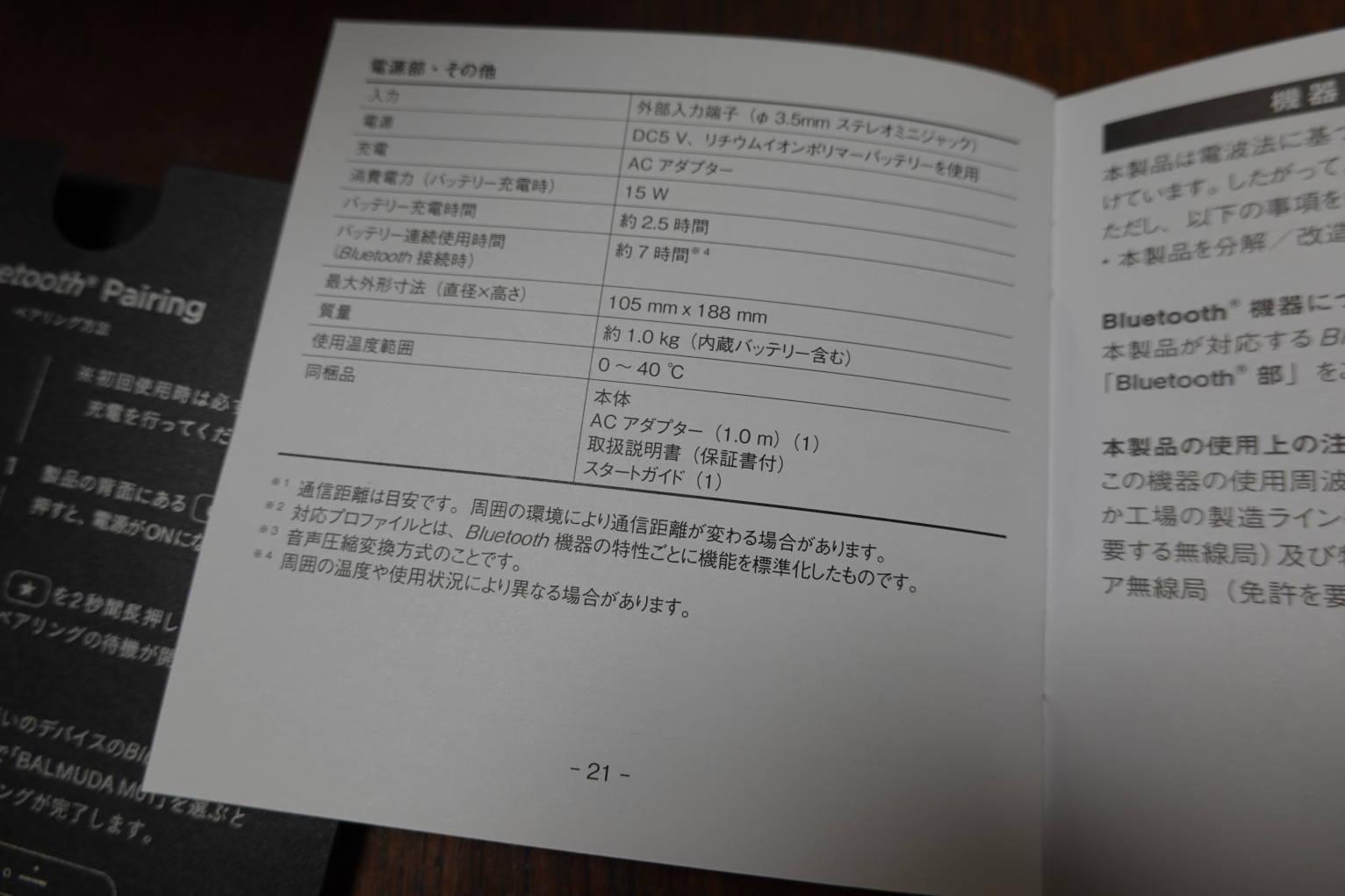 DSC08840.jpg