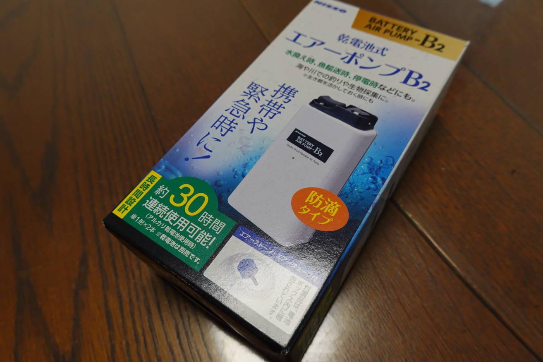 DSC09503.jpg