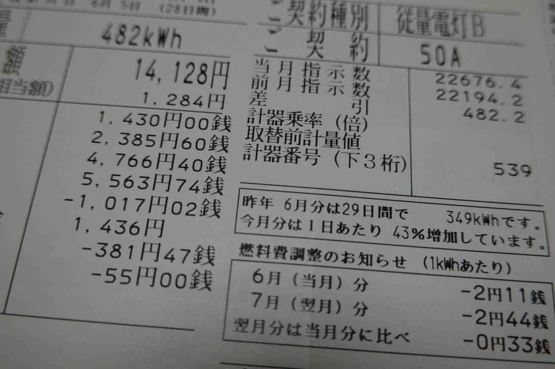 DSC09569.jpg