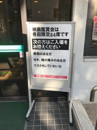 ひろしま映像ショーケース 会場風景01