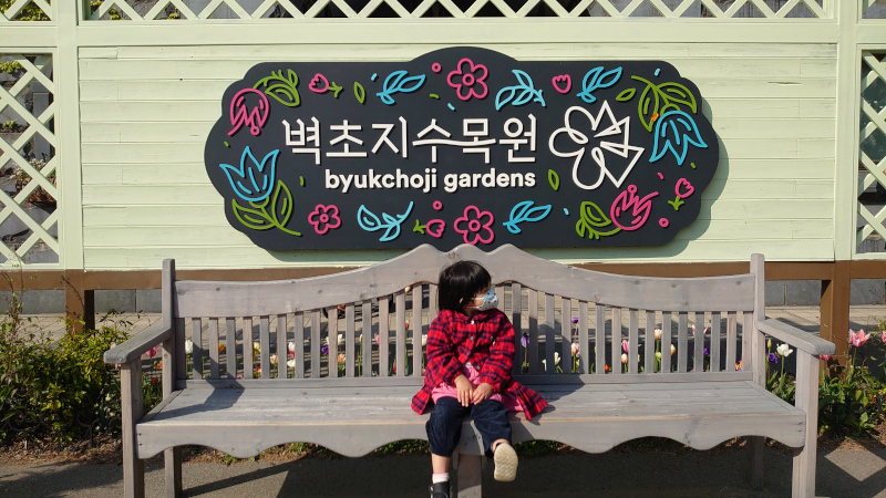 byokucho34.jpg