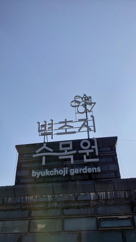 byokucho35.jpg