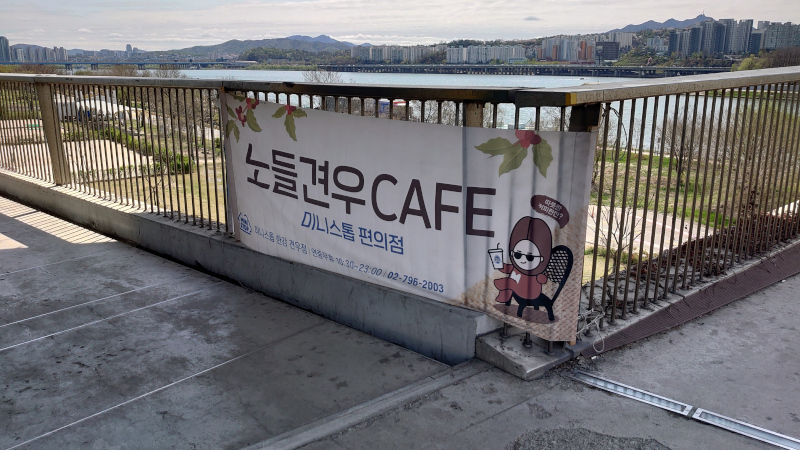 kyonucafe002.jpg