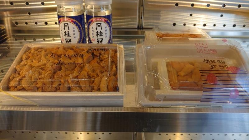 nimurasashimi014.jpg
