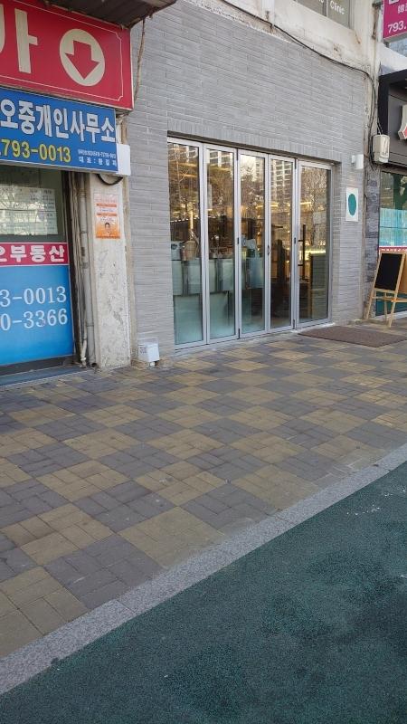 nimurasashimi016.jpg