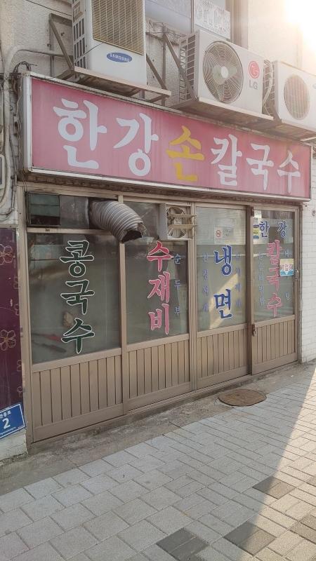 yonbonkou003.jpg