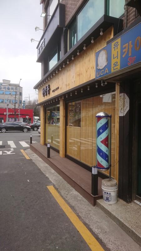 yonsangkaisen002.jpg