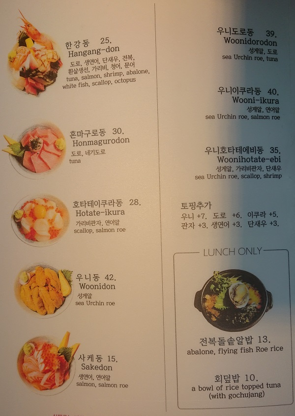 yonsangkaisenmenu02.jpg