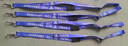 shinagawa001.jpg
