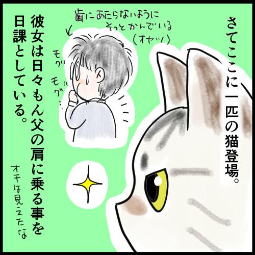 マーピーの呪い3