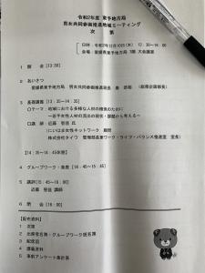 蜀咏悄 2020-12-14 8 14 32-min