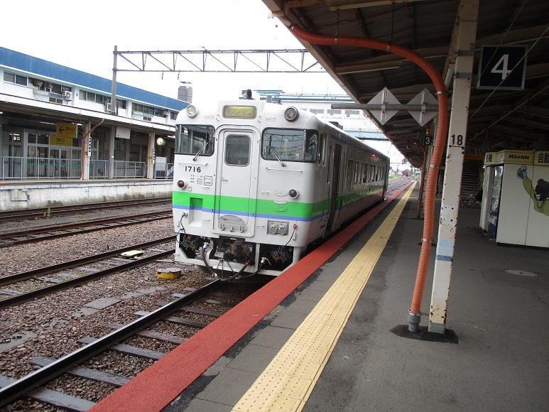 キハ40滝川列車200702