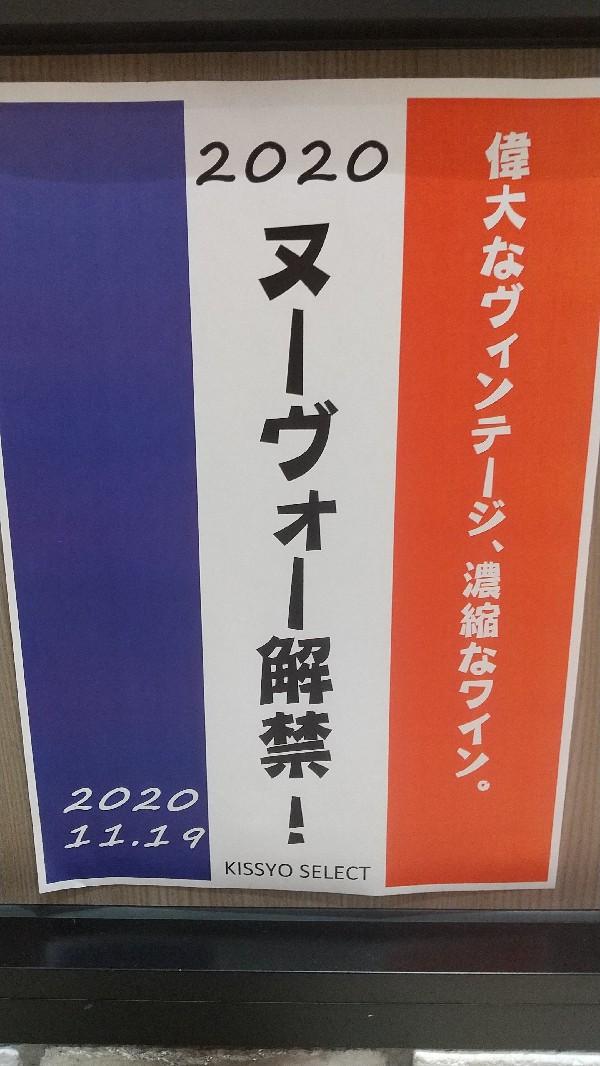 20201201110836640.jpg