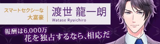blog20242.jpg