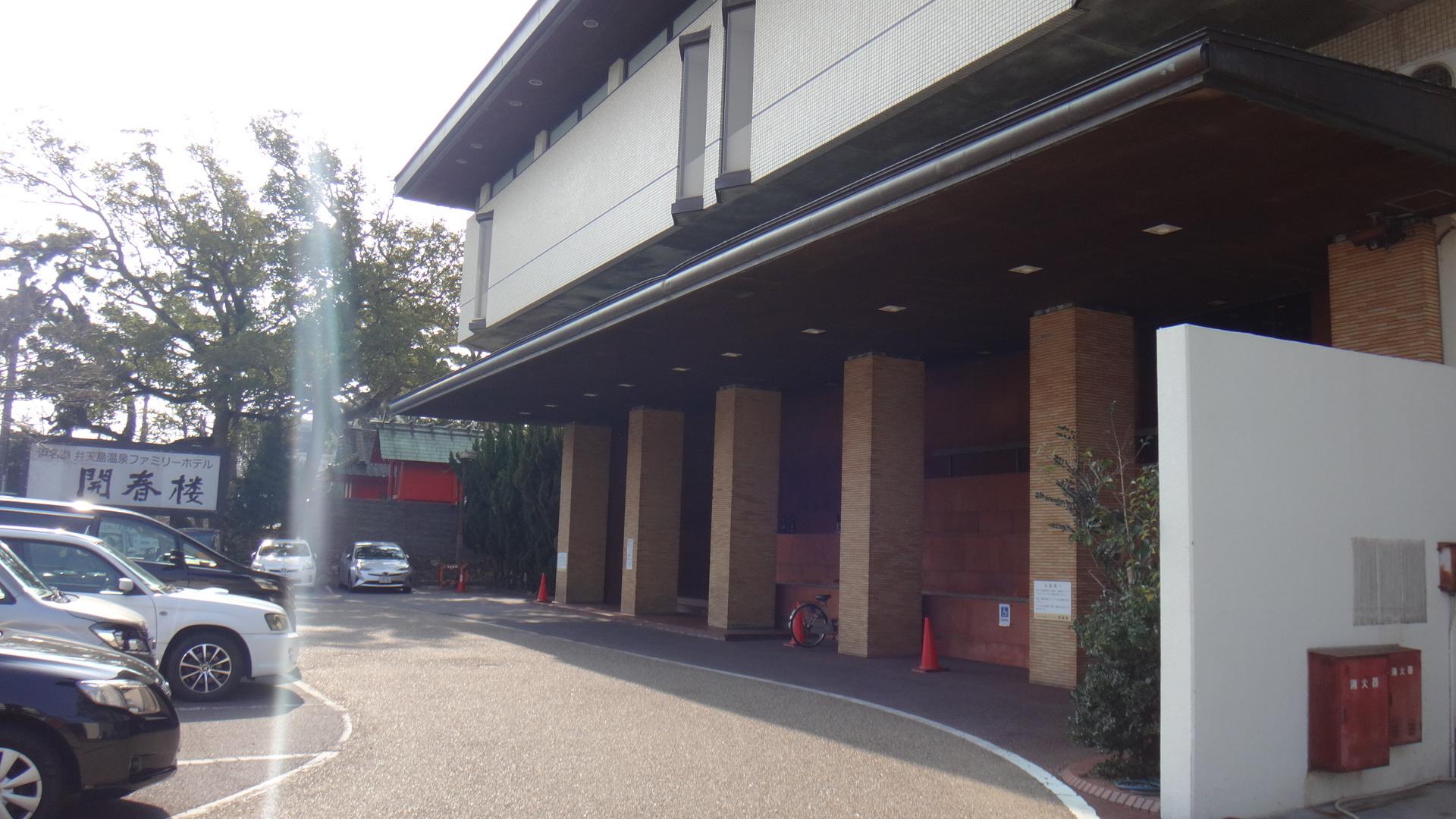 ファミリーホテル開春楼03201