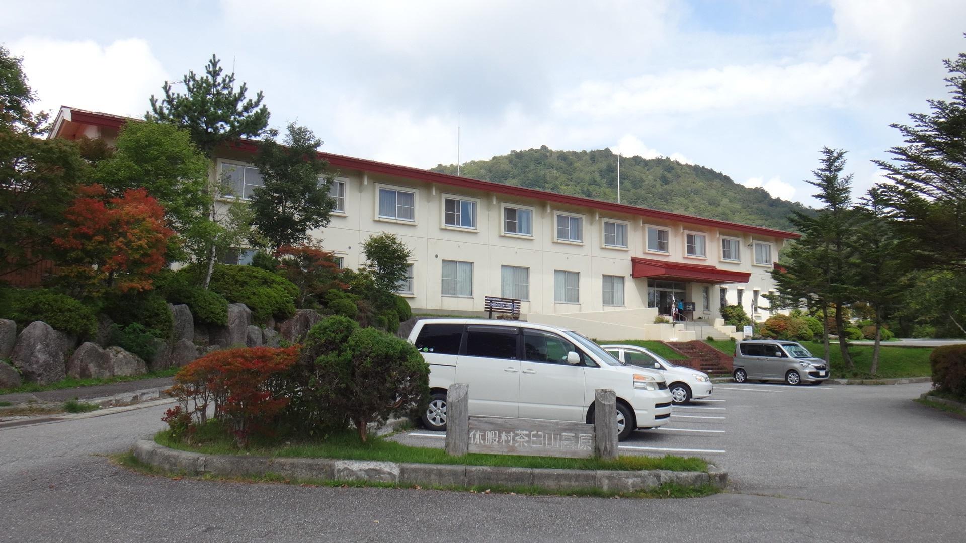 休暇村茶臼山高原1