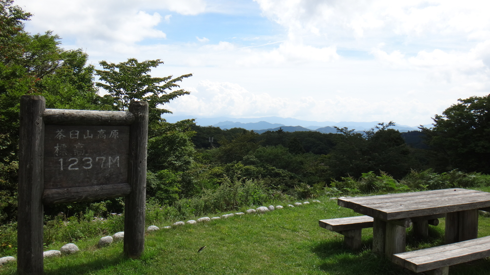 休暇村茶臼山高原3
