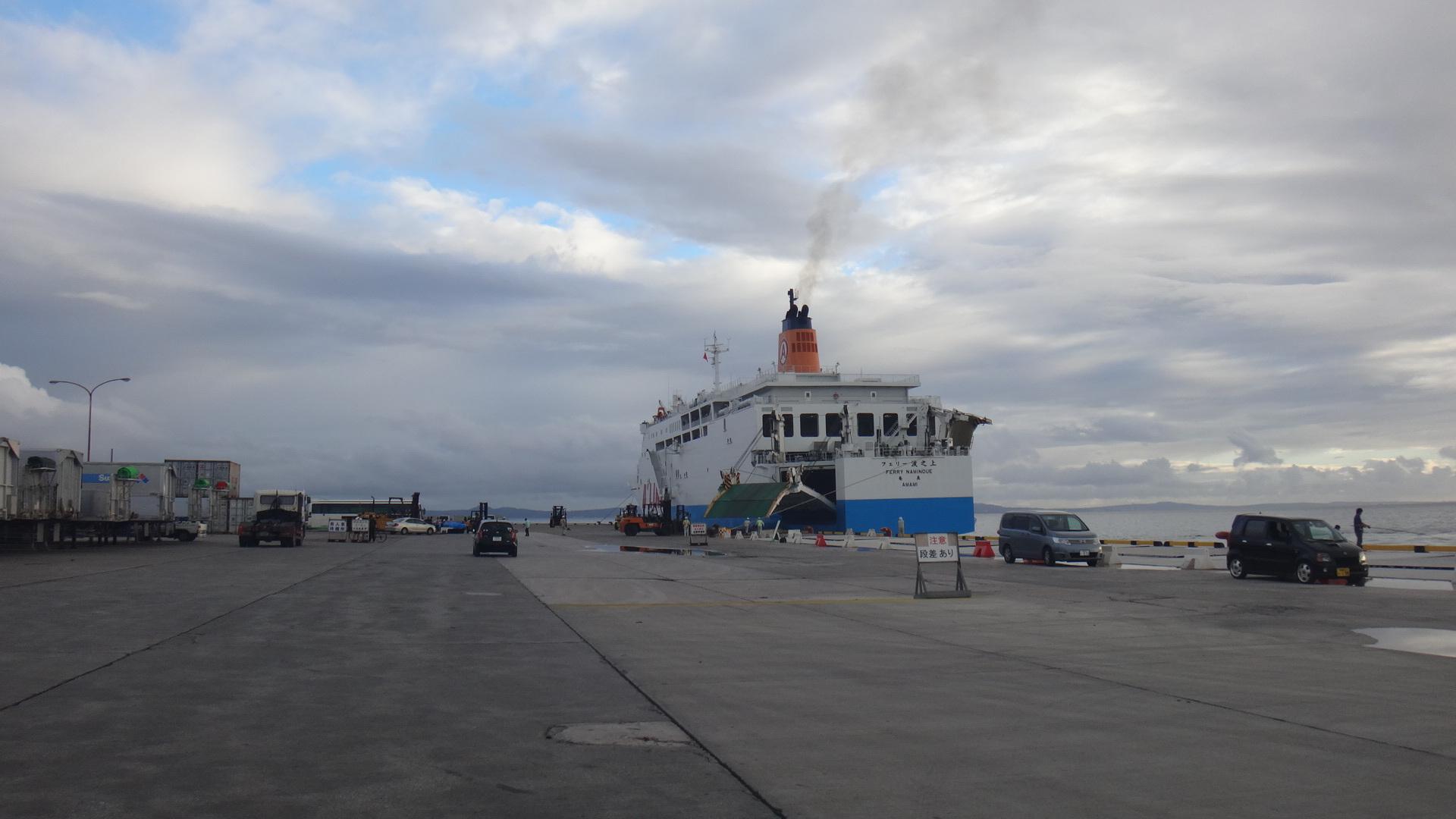 本部港12