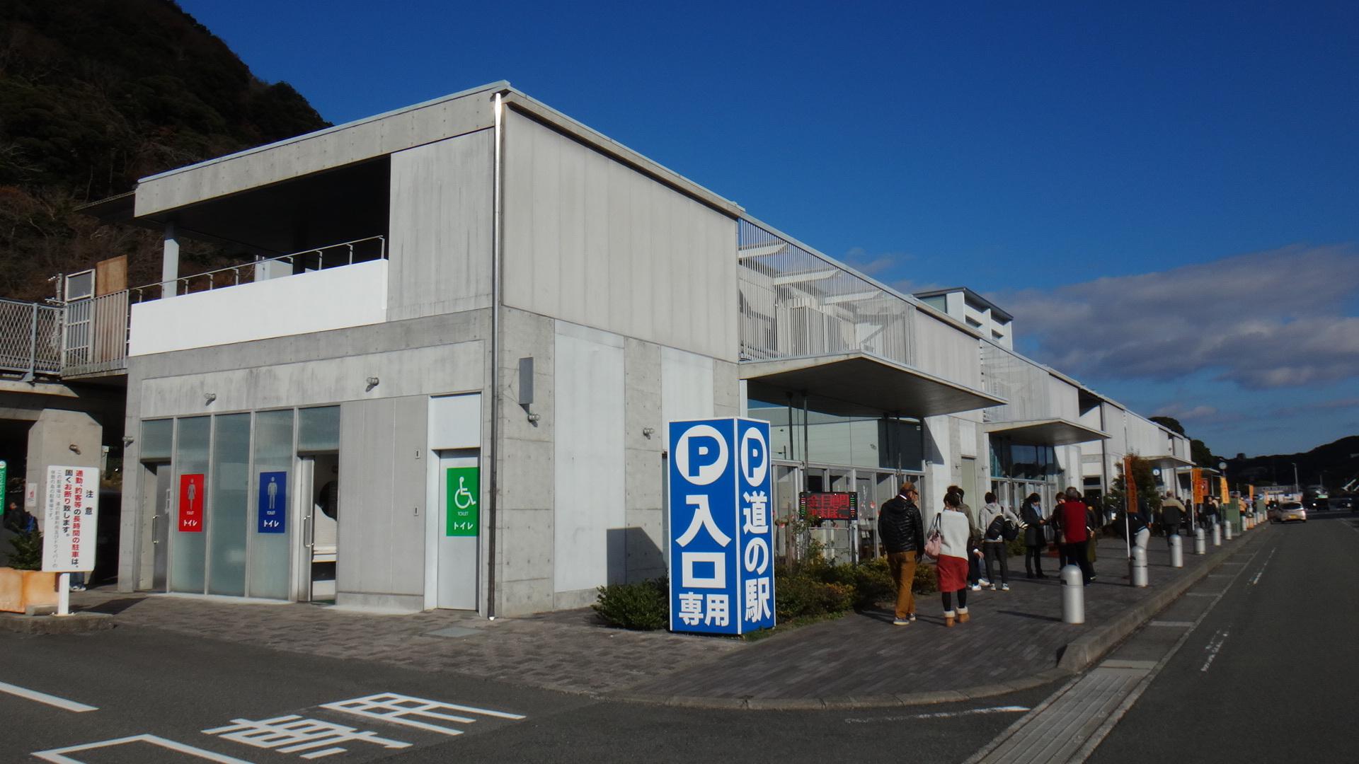 道の駅開国下田みなと12311