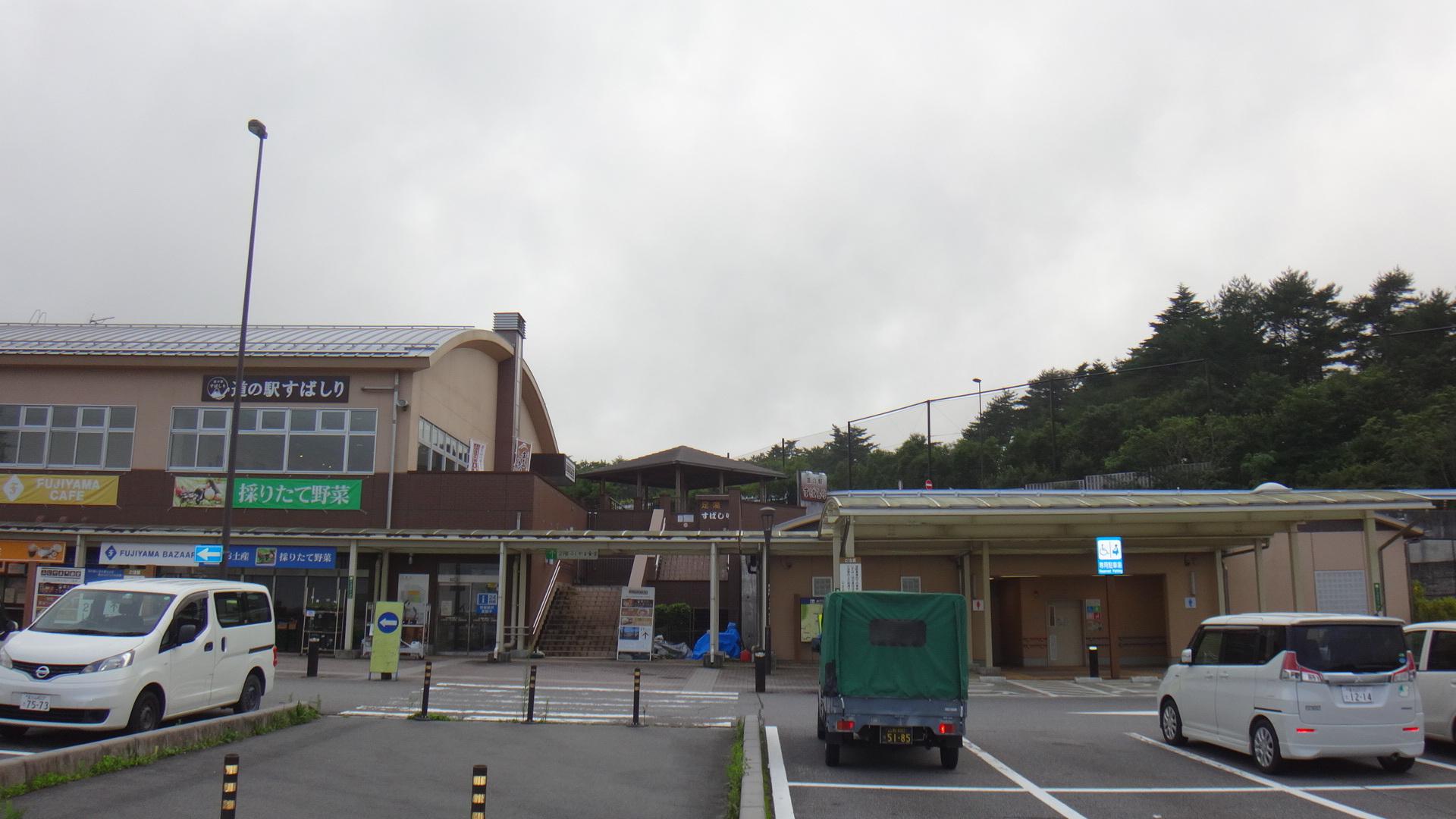 道の駅すばしり07311