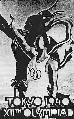 Poster_Olympische_Sommerspiele_Tokio_1940.jpg