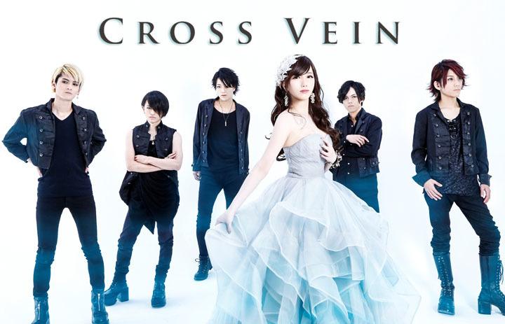 cross_vein2.jpg