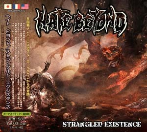 hate_beyond-strangled_existence2.jpg