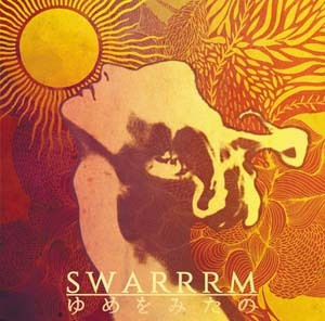 swarrrm-i_dreamed2.jpg