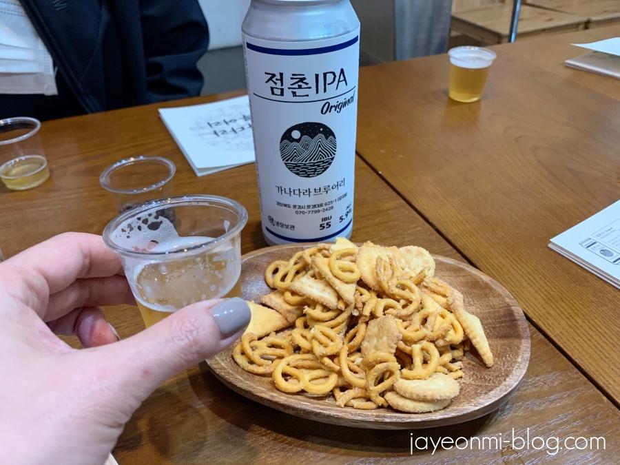 聞慶旅行_2020年11月_聞慶酒造_カナダラブルワリー_9