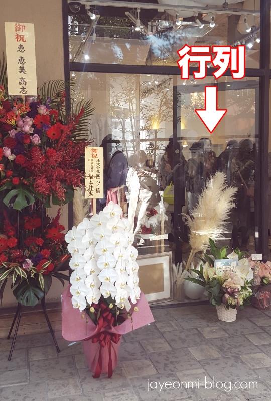 ancci_OSAKA_大阪_