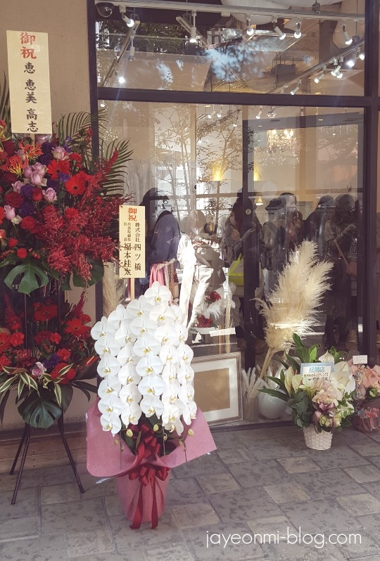 ancci_OSAKA_大阪_2