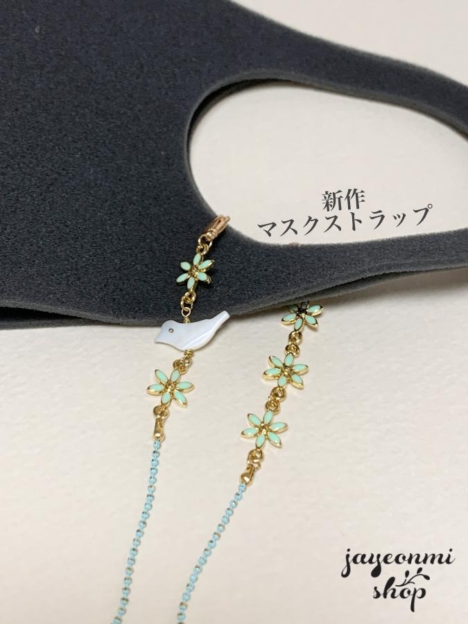 マスクストラップ_ジャヨンミショップ_新作_花と鳥