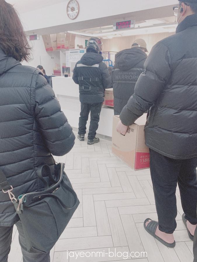ソウル_郵便局_2021年1月