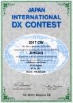 2017_jidxcw