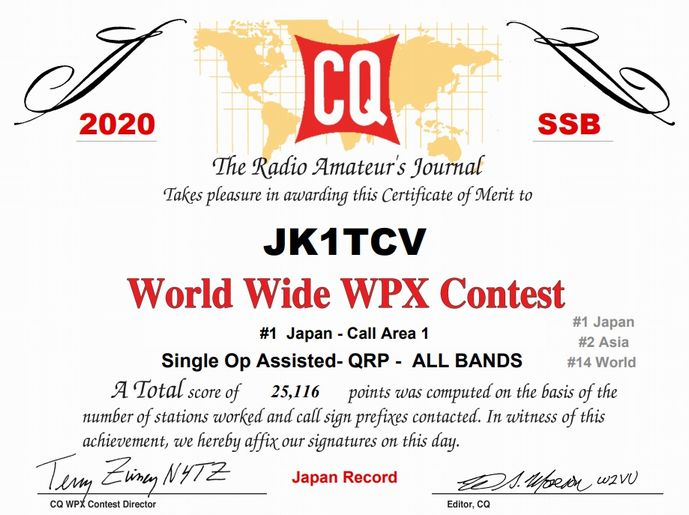 2020_wpx-ssb-1.jpg