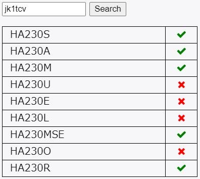 ha239-log.jpg