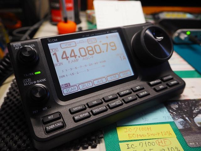 s-P5030039.jpg